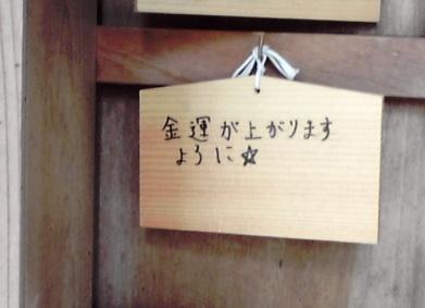 2016_03_10_田村神社_123