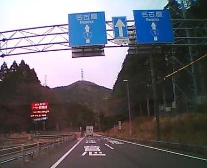 2016_03_10_田村神社_ドラレコ_24