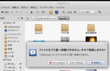 2016_04_06_Sabayon_Linux02.jpg