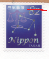 切手  61