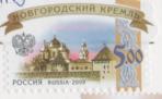 切手11-2  ロシア