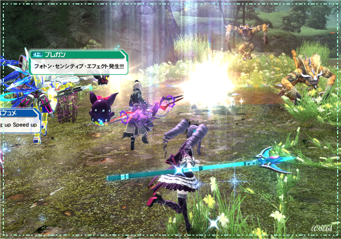 pso20151022_173351_001.png
