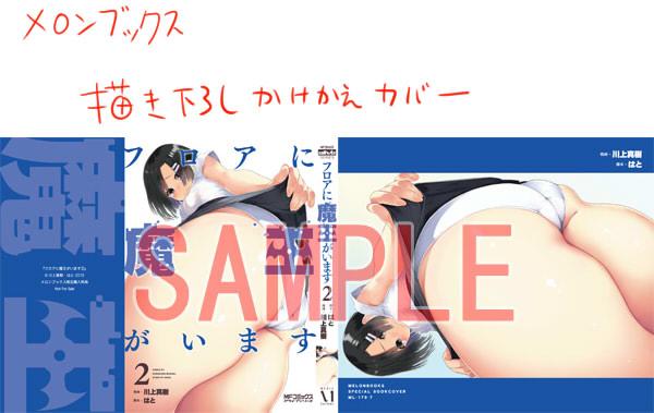 resize_image.jpg