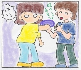 ディスク大会デビュー5