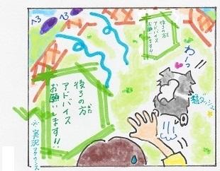 ディスク大会デビュー1