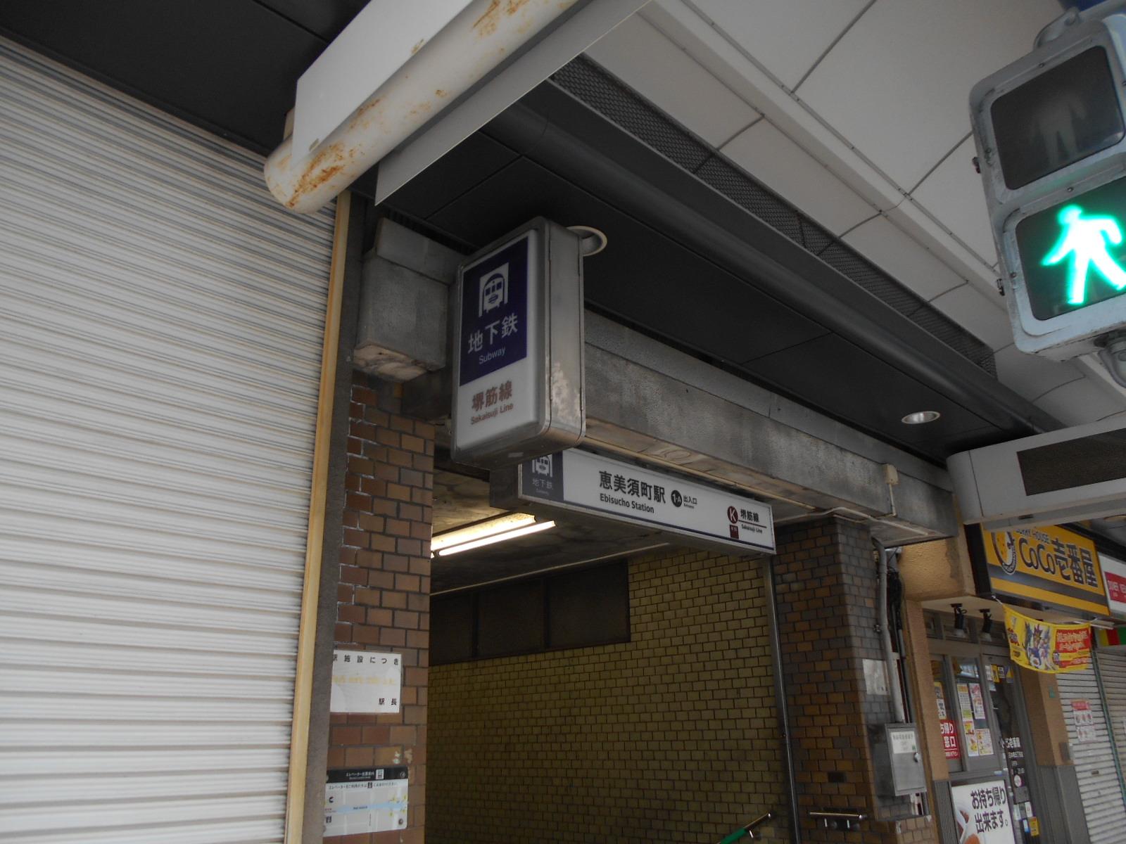 DSCN7780.jpg