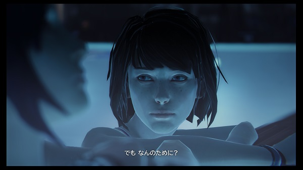 PS4 ライフイズストレンジ LIFE is STRANGE 人生は奇妙である カオス理論 第3話 マックス クロエ