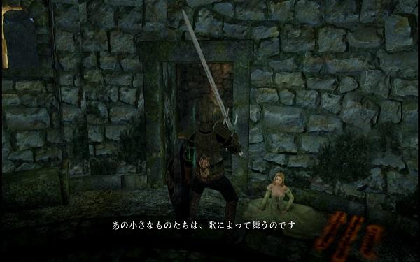 PS3 DARKSEOUL ダークソウル ダークソウルⅢ プレイ日記