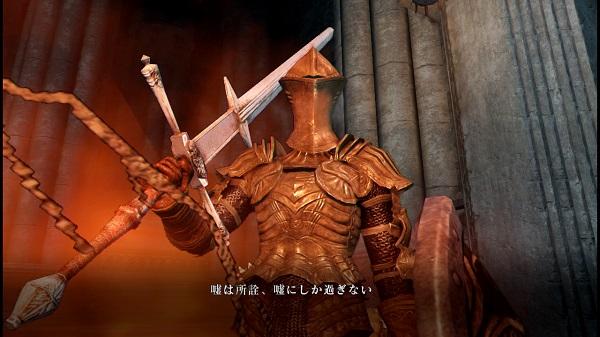 PS4 DARKSEOULS DARKSEOULSⅡ ダークソウル プレイ日記