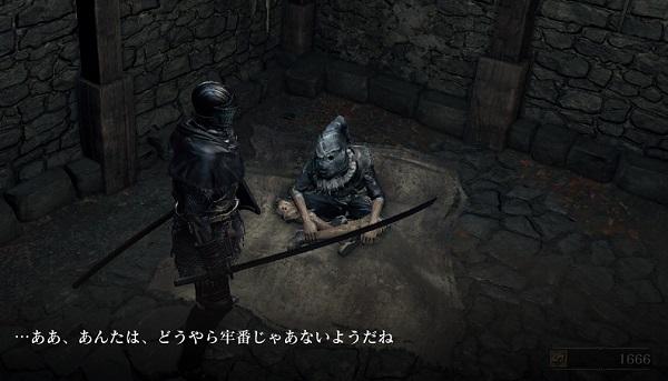 PS4 ダークソウル DARKSOULSⅢ プレイ日記 持たざる者