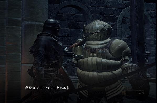 PS4 ダークソウル3 DARKSEOULSⅢ プレイ日記 タマネギ
