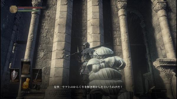 PS4 ダークソウル3 DARKSOULSⅢ プレイ日記 タマネギ