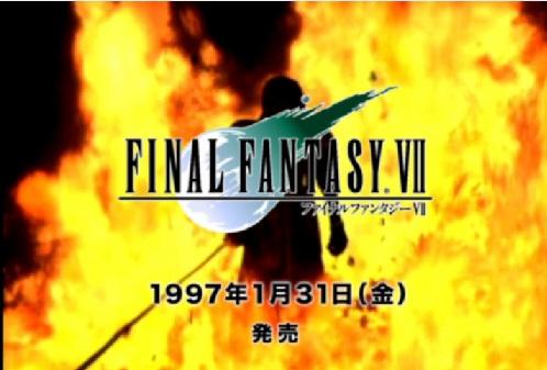 FF14 FINAL FANTASY XV ファイナルファンタジー15 特別CM