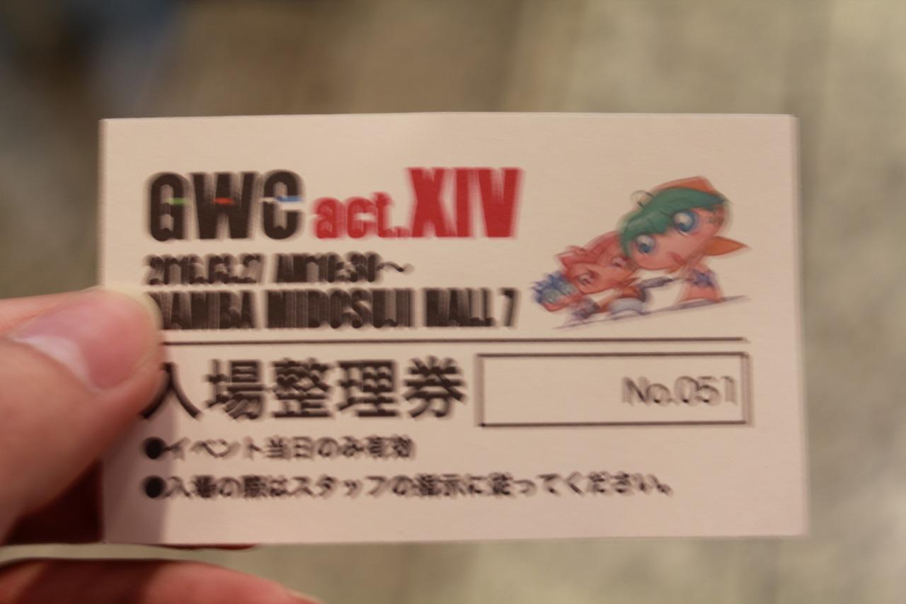 アニメ・漫画関係_GWC14_20160327_02