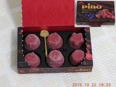 願いのピノ ピノベルベットショコラ Pino Velvet Chocolat