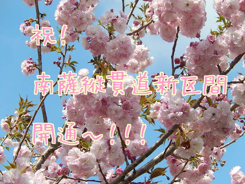 Yf1HGPiC8G0Clm21459585849_1459585953.jpg