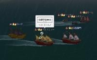 11月20日大海戦1