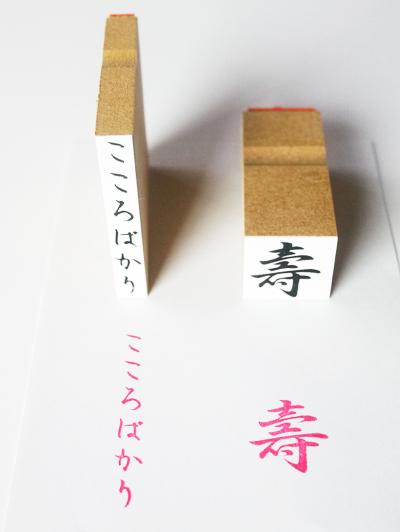 280315-10.jpg