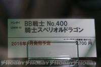 242.jpg