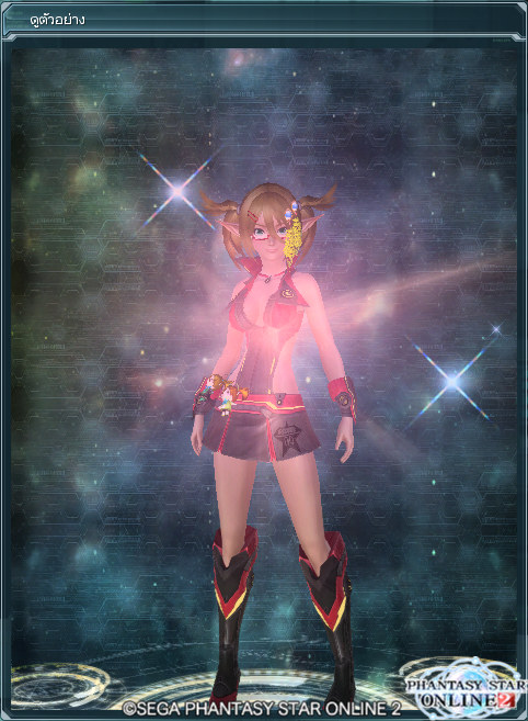 pso20160305_190647_003.png
