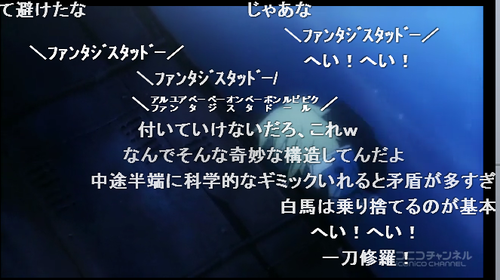 20151108HO5 (10)
