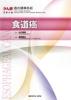 ISBN4-7583-1506-X.jpg