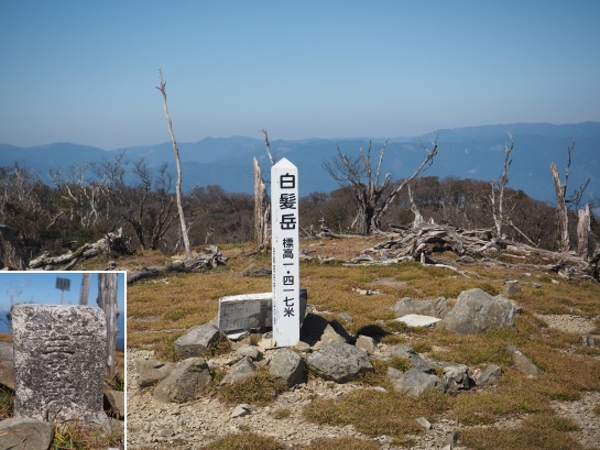 12白髪岳151-142