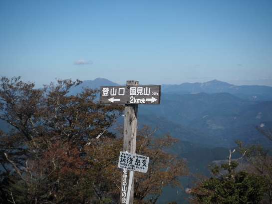 13白髪岳153