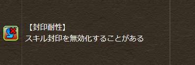 fuuintaisei129.jpg