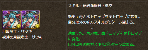 20151027112840.png