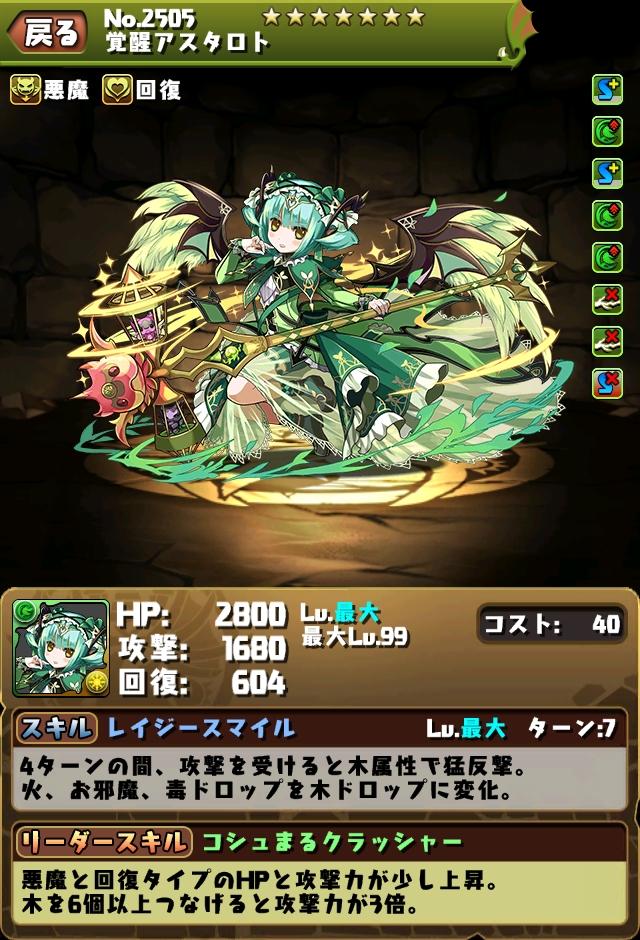 2505_20151128163221dcf.jpg