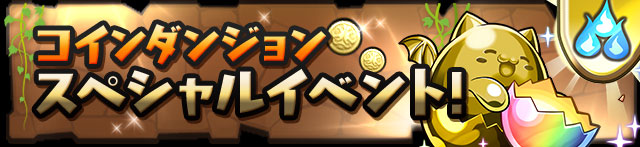coin_sp_event_water_20151127172926580.jpg