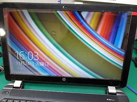 DSCF8088.jpg