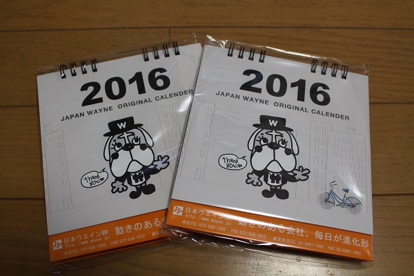2015.10.25 2015秋季オールペット用品フェア-6