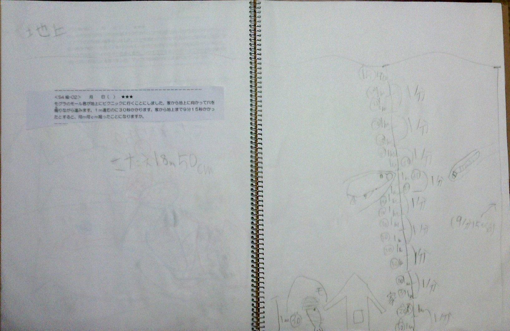 S4-02hiro.jpg