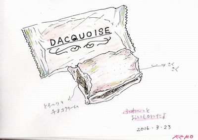 IMG_20160324_0001(0).jpg