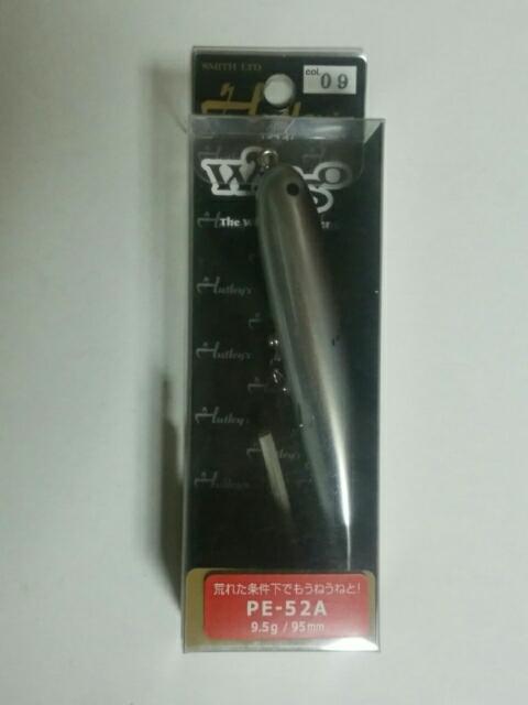 ハトリーズ W.WSO PE52A BRG