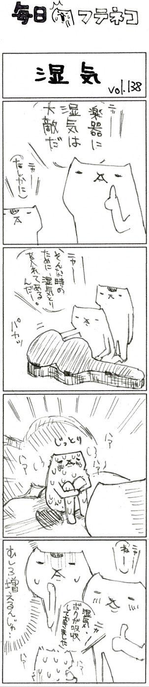 151120_1.jpg