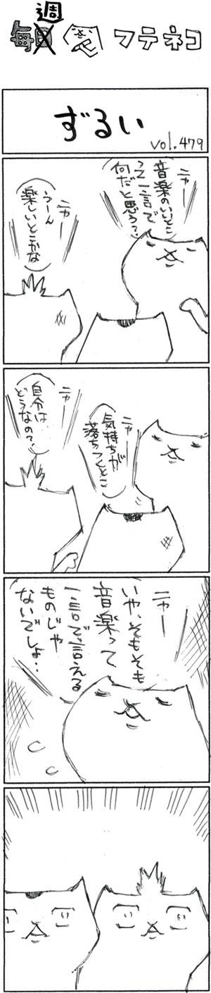 151120_2-.jpg