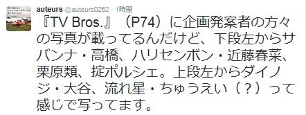 2015y10m20d_212052008.jpg