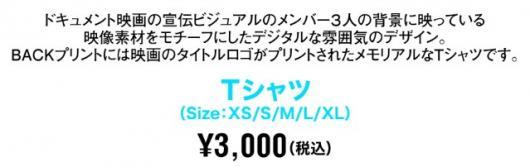 2015y10m21d_221918199_convert_20151021222355.jpg