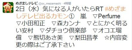 2015y12m01d_223307341.jpg