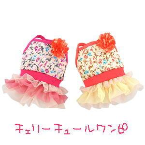 nobinobi46.jpg