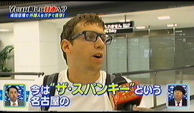 YOUは何しに日本へ。
