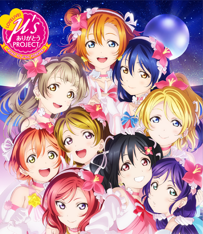 lovelive_arigatou_project_header.png