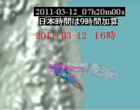 2011031216.jpg