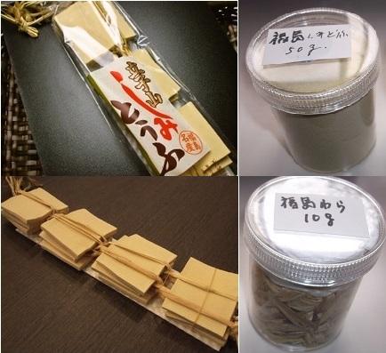 福島しみ豆腐とわら