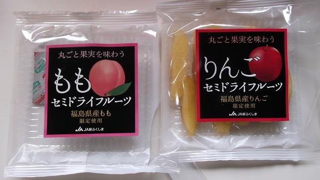 リンゴとモモ