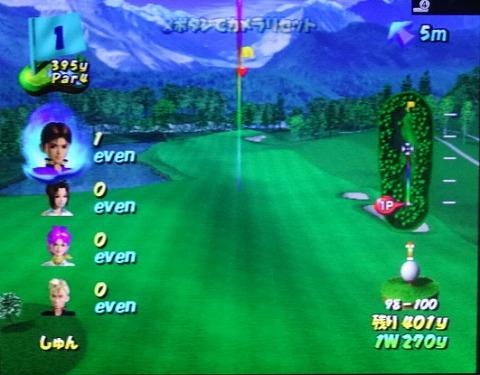 ゴルフパラダイスをプレー 第3回 (2)