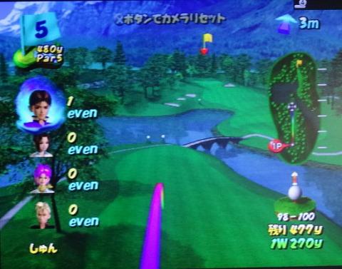 ゴルフパラダイスをプレー 第3回 (4)